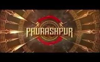 Paurashpur 2020 Hindi S01 Ep 01 nigh 07