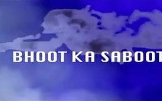 Bhoot Ka Saboot 2021 S01E01 join us telegram onlyforplus18