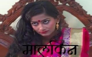 Malkin 2021 S0101, join us on telegram hindisexwebseries