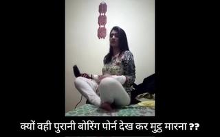Perfect Figure, Indian Unfocused Masturbating